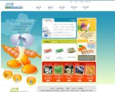 韩国饮食网页模板图片