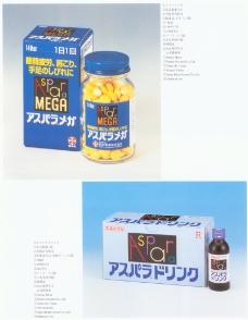食品饮料0081