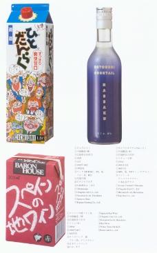 食品饮料0085