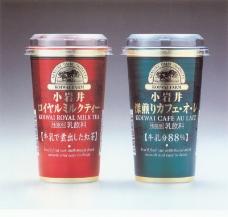 食品饮料0087