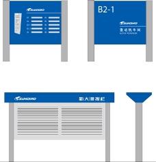 新大洲VI0031