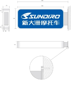 新大洲VI0035