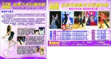舞蹈培训图片