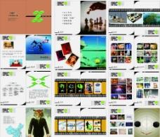 宁波联智广告宣传画册图片