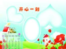 2011台历可爱宝宝图片