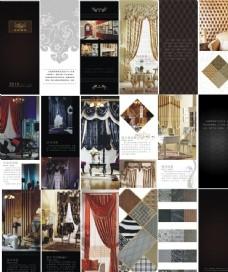 窗帘画册 (注图片合层)
