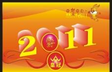 2011吊旗 兔年吉祥图片
