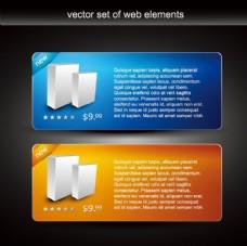 网页设计元素 横幅 广告牌 标签 销售