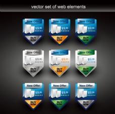 网页设计装饰矢量素材 箭头 销售标签