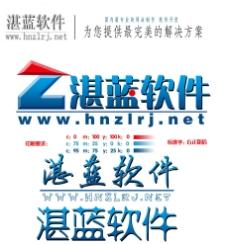 湛蓝软件logo图片