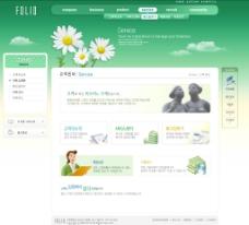 韩国商业模板图片