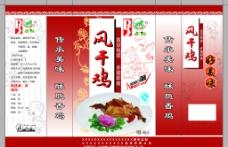 食品包装袋设计图片