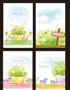 唯美风景笔记本封面设计(4个合层文件)图片