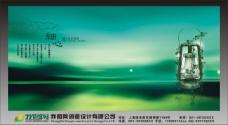 中国风文化展板模板
