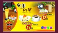 套餐广告图片