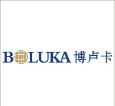 boluka 博卢卡 羽绒服图片