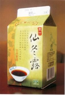 饮食0097