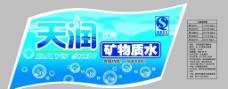 天潤礦物質水瓶貼圖片