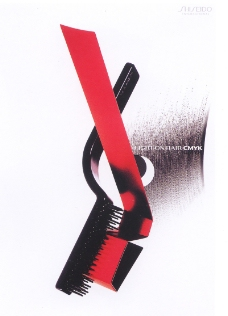 日本海报设计0016