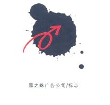 广东设计师作品二0041