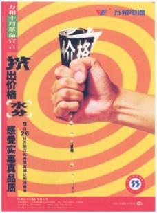 广东设计师作品二0043