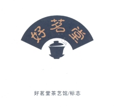 广东设计师作品二0042