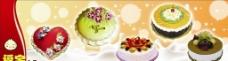 福宝蛋糕图片