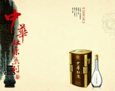 中華杜康五星酒圖片