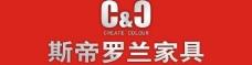 斯帝罗兰logo图片