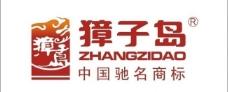 獐子岛logo图片