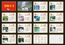 2011日历 台历图片