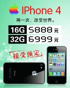 苹果iphone4预定海报图片