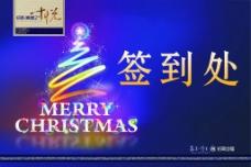圣诞 节日 设计 用 素材 台卡图片