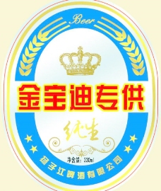 啤酒瓶标图片