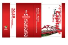 西螺大橋 手提袋 包装设计图图片