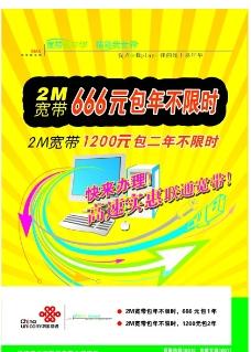 周年庆典 封面 画册图片