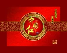 瓷 陶瓷 中国红 中国红陶瓷 瓷器