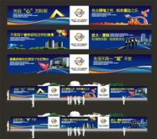 地产楼盘围墙广告提案图片