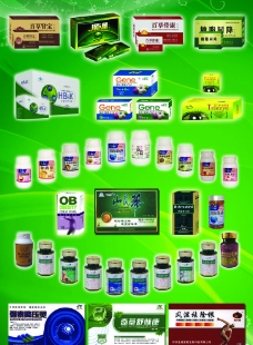 药品宣传单图片