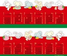 2011兔年 立体年历图片