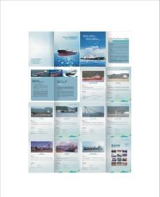 船舶修造厂画册图片
