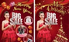圣诞新年两用海报图片