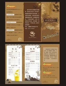 微莎咖啡厅折页图片
