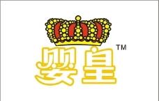 婴皇logo图片