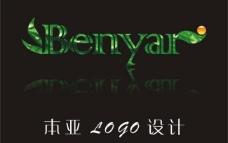 本亚logo设计图片