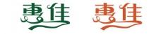 惠佳logo图片