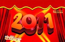 2011台历封面图片