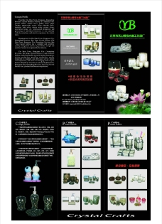 水晶工艺图片