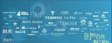商业logo定版设计图片