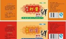 虾酱标签图片